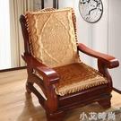 實木沙發墊帶靠背加厚海綿中式紅木沙發坐墊防滑椅墊老式四季通用 NMS小艾新品