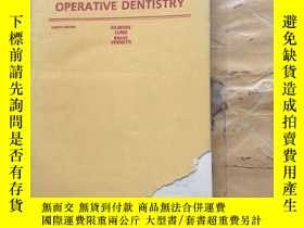 二手書博民逛書店Operative罕見dentistryY252403 H. William Gilmore C.V. Mos