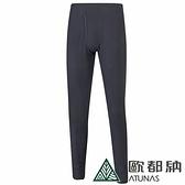 【南紡購物中心】【歐都納】男款抑菌保暖內著褲(黑)