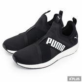 PUMA 男 MEGA NRGY X  經典復古鞋- 19094504