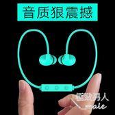雙耳無線藍牙耳機頭戴掛耳式超小跑步運動型SMY5832【極致男人】