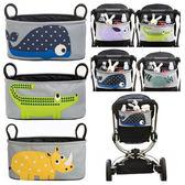 手推車收納袋 嬰兒推車專用掛袋 防水帆布袋 B7L013 AIB小舖