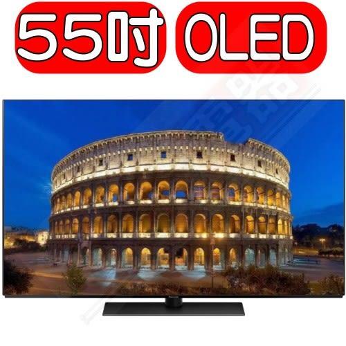 Panasonic國際牌【TH-55FZ950W】55吋OLED電視