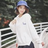 汀威2018秋季新款寬鬆字母刺繡白色大學T女連帽套頭鬆鬆垮垮上衣潮