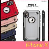 【萌萌噠】iPhone X/XS (5.8吋) 新款動力時尚盔甲保護殼 二合一全包防摔防滑 手機殼 手機套 外殼