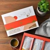 雲嶺鮮雞 赤羽滴雞精禮盒組-(常溫60ml*8入)