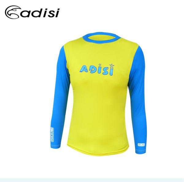 ADISI 兒童款長袖防磨衣AR1513185(100~130) / 城市綠洲專賣(防磨衣、抗UV、超彈力、防寒、防水母)