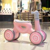 黑五好物節 兒童滑行車平衡車靜音輪扭扭車寶幼兒學步車【名谷小屋】