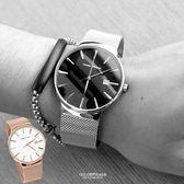 范倫鐵諾˙古柏 簡約時刻鋼索錶 米蘭錶帶 俐落簡約 柒彩年代【NEV24】