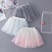 女童短裙 夏季半身裙夏天2021新款網紗裙寶寶蓬蓬裙薄兒童粉色裙子【快速出貨】