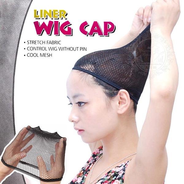 【戴假髮前專用】頭髮收納乾淨.罩全頭-粗款假髮髮網(單入) [26139]