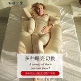 孕婦枕頭護腰側睡枕多功能抱枕睡覺側臥枕孕u型