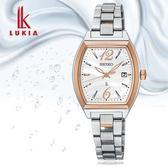 SEIKO日本精工LUKIA林依晨代言最好的時光太陽能酒桶腕錶V137-0CE0C/SUT358J1公司貨/禮物/時尚
