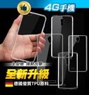 超薄隱形套0.3mm透明 TPU清水套 ...
