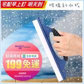 ✿mina百貨✿ D型刮水板 車用刮水板 玻璃清潔 洗車 刮水 【G0035】
