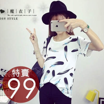 【QD988】魔衣子-混色羽毛印花圓領寬鬆短袖上衣