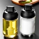 油壺 廚房調料盒玻璃家用組合裝調味瓶罐子勺蓋一體油壺鹽罐鹽味精套裝【快速出貨八折搶購】