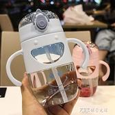 兒童寶寶吸管杯雙手柄塑料杯子可愛清新學飲杯防漏彈蓋喝水牛奶杯 探索先鋒