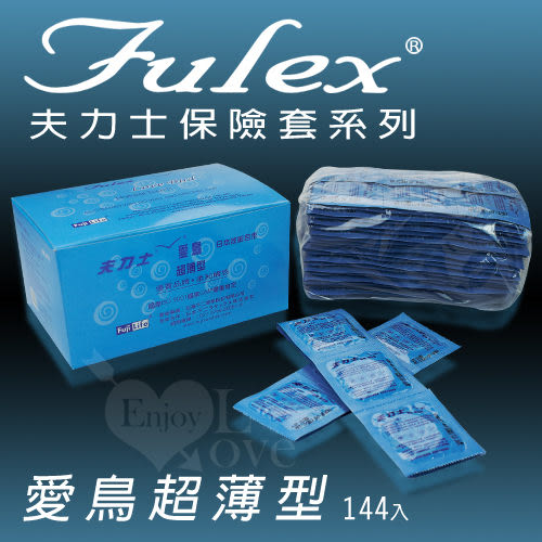 《蘇菲雅情趣用品》Fulex 夫力士‧愛鳥超薄型保險套 144片﹝大盒裝﹞