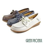 U38-20022 女款帆船鞋 台灣製簡約質感全真皮平底休閒鞋/帆船鞋【GREEN PHOENIX】