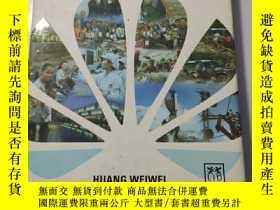 二手書博民逛書店DEDICATION罕見: THE HUAWEI PHILOSOPHY OF HUMAN RESOURCE MAN