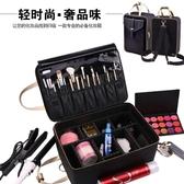 化妝包隔板化妝箱包多層大號容量專業手提跟妝收納包美甲紋繡工具箱日韓【快速出貨】
