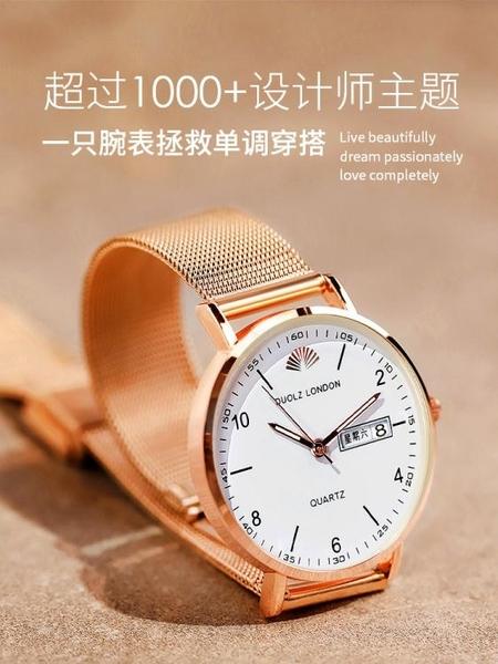 手錶女2021年新款簡約氣質初高中學生兒童ins風機械電子小眾女錶 童趣屋