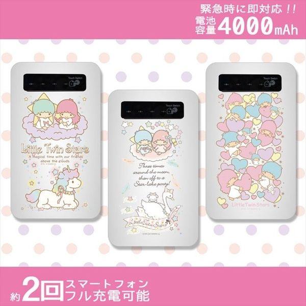 尼德斯Nydus~* 日本三麗鷗 雙子星 雙星仙子 Kiki Lala 行動電源 4000mAh iPhone6
