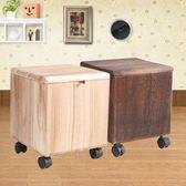 收納凳子儲物凳可坐成人實木家用玩具雜物整理收納箱多功能換鞋凳 QQ1641『MG大尺碼』