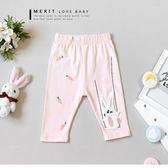 純棉 胡蘿蔔可愛鞦韆兔子 內搭褲 打底褲 白兔 柔軟布料 粉色 哎北比童裝