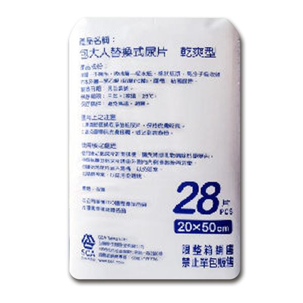 【包大人】替換式尿片 乾爽型 28片X12包/箱