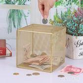 打不開的存錢罐成人創意個性儲蓄紙幣防摔大號365天計劃表儲錢罐LR4296【viki菈菈】