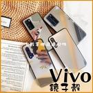化妝鏡子|Vivo Y17 Y12 Y50 Y15 Y19 全包邊防摔 保護套 美人鏡 脫妝幫手 軟編包覆不傷機 手機殼
