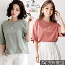 【天母嚴選】文青感貓咪塗鴉寬鬆棉質T恤(共三色)