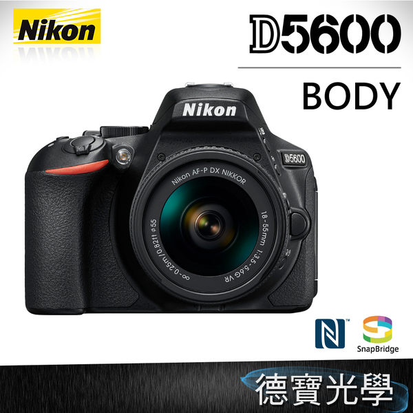 Nikon D5600 BODY下殺超低優惠  送32G全配  9/10前登錄送$1000元郵政禮券 國祥公司貨