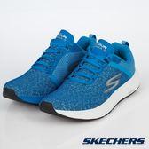 Skechers Performance ltra Flight 藍編織 網布 慢跑鞋 男 55206BLU ☆SP☆