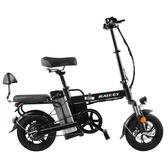電動車 RALDEY折疊電動自行車代駕電瓶車成人鋰電代步車小型電動車 萬寶屋
