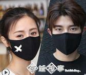 純棉口罩女防塵季透氣黑色男潮款個性韓版可清洗易呼吸 西城故事