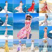 沙灘裙女海邊度假旅游顯瘦雪紡吊帶波西米亞連身長裙【時尚大衣櫥】
