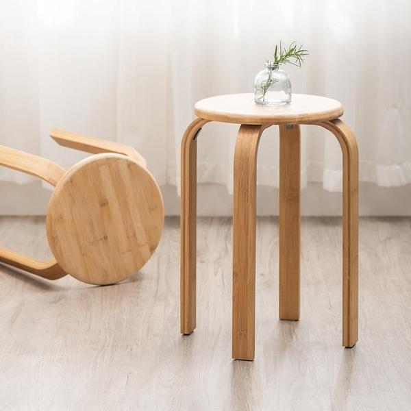 凳子 竹庭實木小凳子家用創意餐凳楠竹現代簡約高凳矮凳化妝圓凳小板凳 源治良品