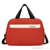 秋冬可套拉桿女包包日韓時尚學院風單肩包斜挎包手提包戶外旅行包 美眉新品
