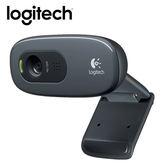 Logitech 羅技 C270 網路攝影機【贈手機指環】