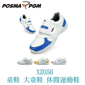 POSMA PGM 童鞋 大童鞋 高爾夫球鞋 膠底 耐磨 舒適 透氣 白 螢光綠 XZ056WGRN