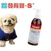 【ZOO寵物樂園】台灣《發育寶-S》犬貓用優樂B‧200ml
