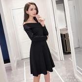 洋裝 斜肩赫本小黑裙高腰長袖連身裙蓬蓬a字中長款