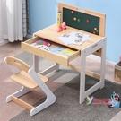兒童書桌 實木兒童學習桌椅套裝課桌多功能簡約書桌家用小學生寫字桌男女孩T