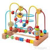繞珠串珠嬰兒童益智力2一3周歲半寶寶玩具6-10個月男女孩早教積木『韓女王』