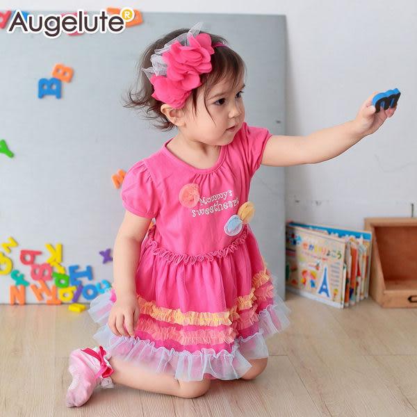 短袖包屁裙 立體花朵 公主 泡泡袖 女寶寶 包屁衣 爬服 哈衣Augelute Baby  32162