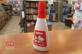 Hello Kitty 凱蒂貓 三角瓶白膠 禮物 KRT-668814