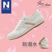 休閒鞋.防潑水雙斜紋小白鞋-白粉-FM時尚美鞋-NeuTral.Happy